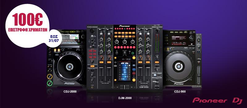Προωθητική ενέργεια επιστροφής χρημάτων με τον Pioneer DJ