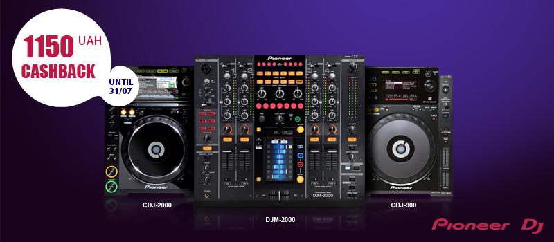 Акція повернення Pioneer DJ
